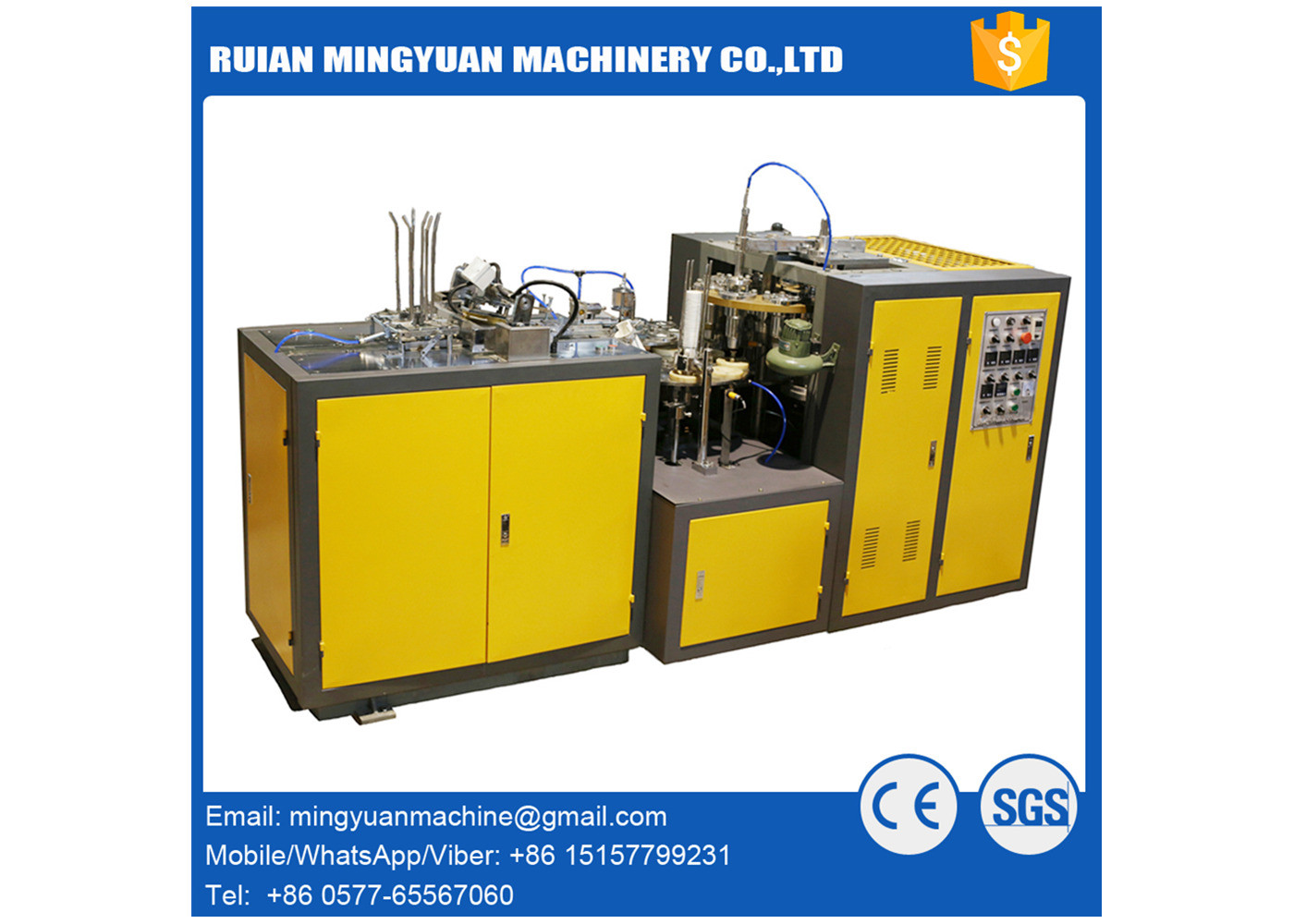 Automatic Paper Cup Production Machine