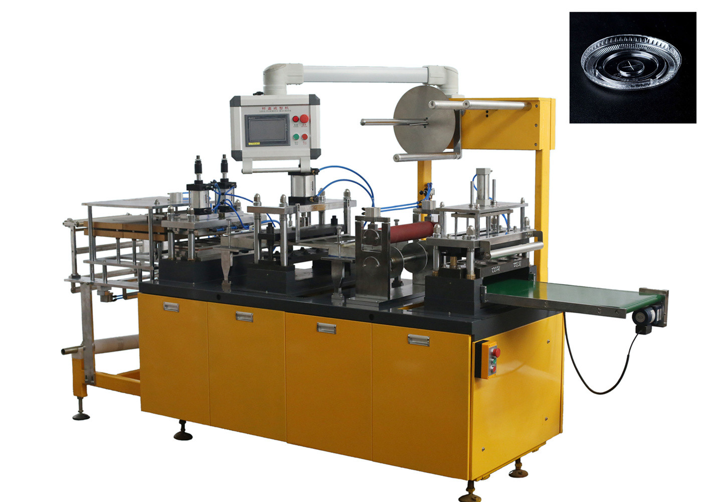 PVC PET PS Plastic Cup Lid Forming Machine , Plastic Cup Cover Machine